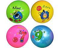 _Мяч детский резиновый Цифры 48, 20см