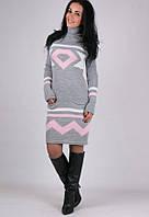 Вязаное женские платье Диамант светло-серый -розовый-белый