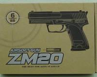 Детский пистолет ZM 20 металлический