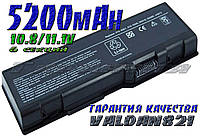 Аккумуляторная батарея Dell Inspiron 6000 9300 E1705 M6300 9200 9400 XPS M170 XPS M1710 XPS Gen 2 Precision M9