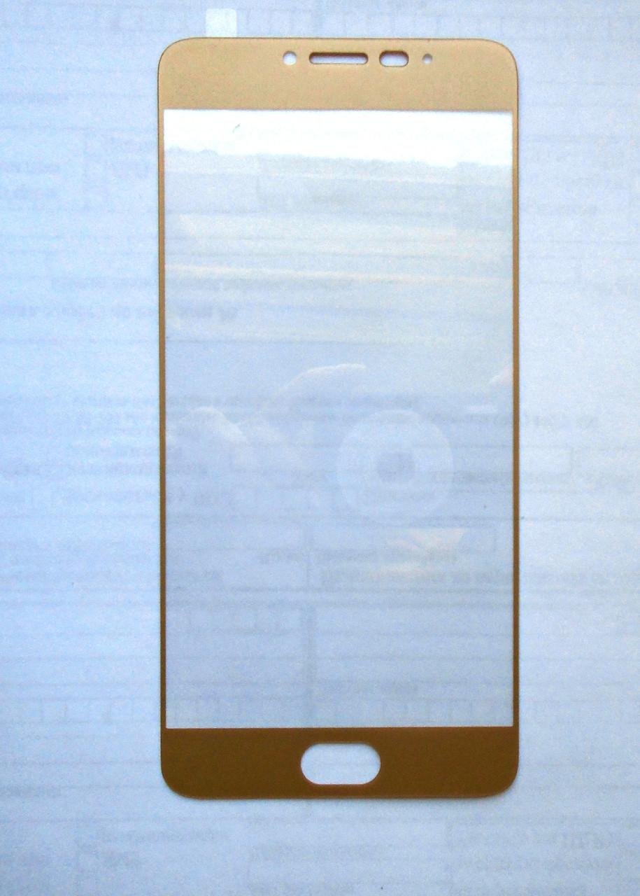 Защитное стекло Meizu M3 Note Gold full Screen