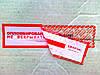 Пломбировочный скотч, сигнальная лента КТЛ, в рулоне 330 отрезков 50х200мм, фото 7