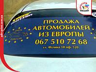 Печать перфорированной пленки с оклейкой на авто.