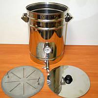 Мини-пивоварня домашняя с фальшдном 36л