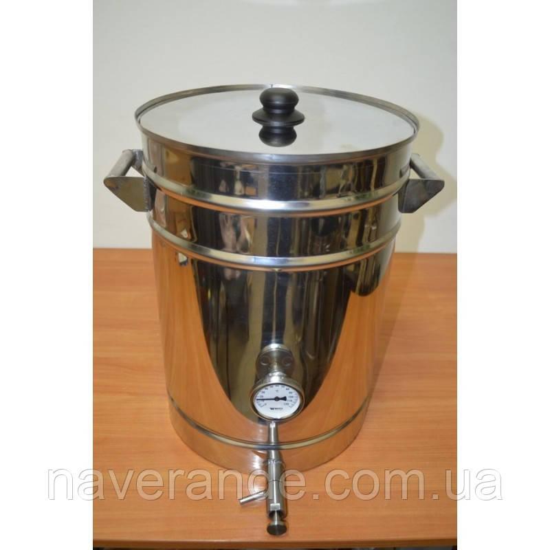 Цена мини пивоварни самогонный аппарат на 20 литров отзывы