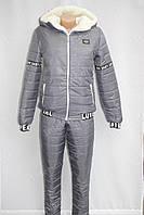 Стильный  женский зимний спортивный костюм серый качество