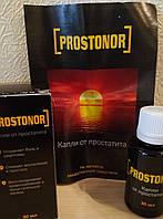 Prostonor,простанорм капли от простатита,капли prostonor
