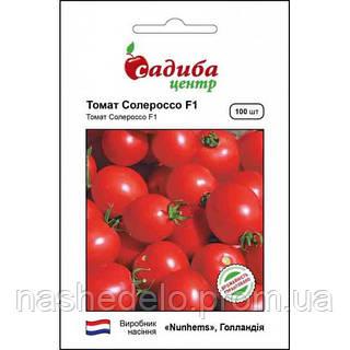 Семена томата Солероссо 100 сем. Садыба Центр