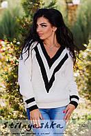 Белый вязанный свитер большого размера