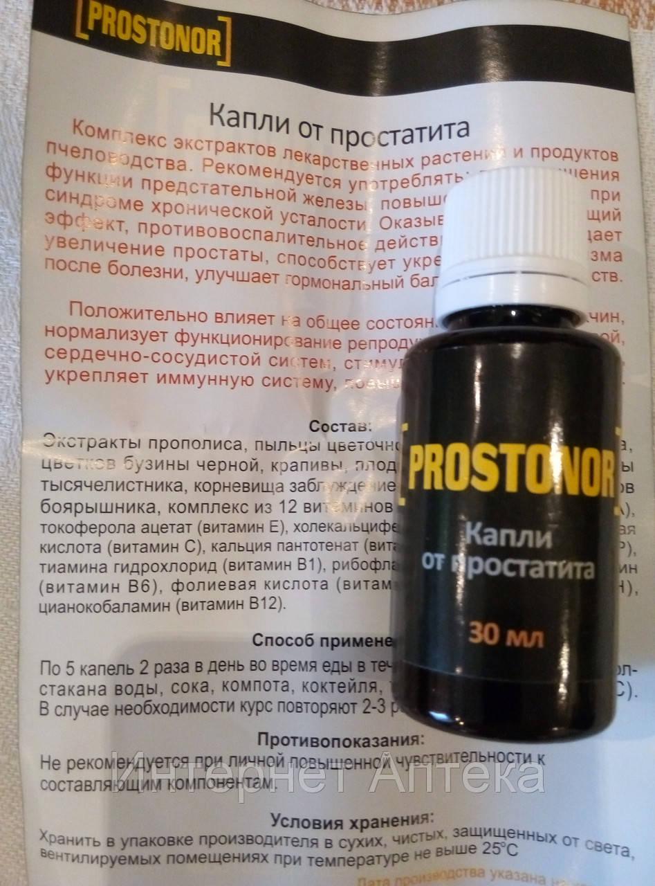 натуральные препараты от холестерина