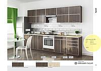 Кухня под заказ вариант-006 длиной 3000 мм