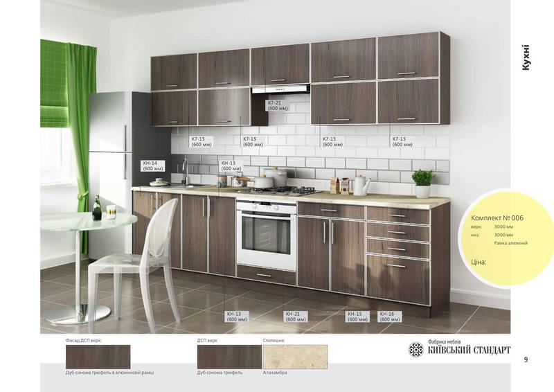 примеры изготовления угловой кухни 572984253_w800_h640_kuhnya_3000_mm___alyuminij