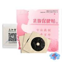 Пластырь «ЧжунЧжитан» для лечения мастопатии