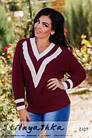 Вязанный свитер большого размера марсала