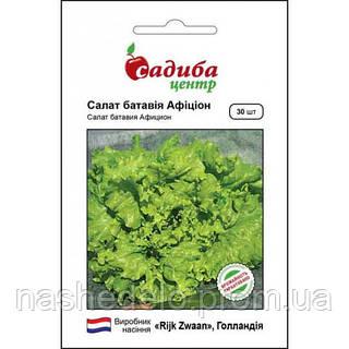 Семена салата Батавия Афицион 30 сем. Садыба Центр