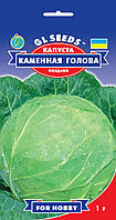 Семена Капусты Каменная голова (1 г) Gl Seeds Украина