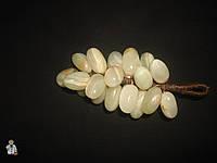 Виноград из оникса (12.5 см.)