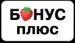 логотип бонус плюс от приватбанка