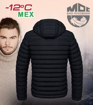 Куртка с красивым дизайном, фото 2