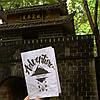 """Обложка для паспорта """"Adventure"""", фото 6"""