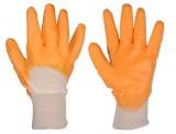 Перчатки с нитриловым неполным обливом желтые