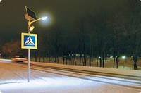 Автономный LED светильник для пешеходного перехода