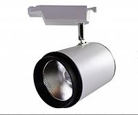 Трековый светильник 20W LED 4200K V3, фото 1