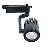 Трековый светильник 30W LED 6500K V2 (чёрный)