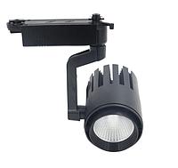 Трековый светильник 30W LED 6500K V2 (чёрный), фото 1