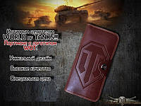 Стильное портмоне-клатч World of Tanks