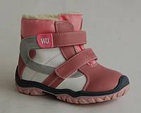 Зимняя обувь для девочек Wojtyko 2Z11516 MIX (Размеры: 25-27)