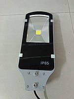 Уличный консольный Led светильник VST-100W