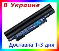 Батарея Acer Aspire One D257, D255E, D270, 522, 722, E100; Emachines Netbook 355, 5200mAh, 10.8-11.1v
