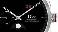 Дом моды Christian Dior представил мужскую модель часов в минималистичном стиле
