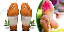 Пластыри обезболивающие, выведение токсинов, лечение геморроя, невралгии, мастопатия, для суставов