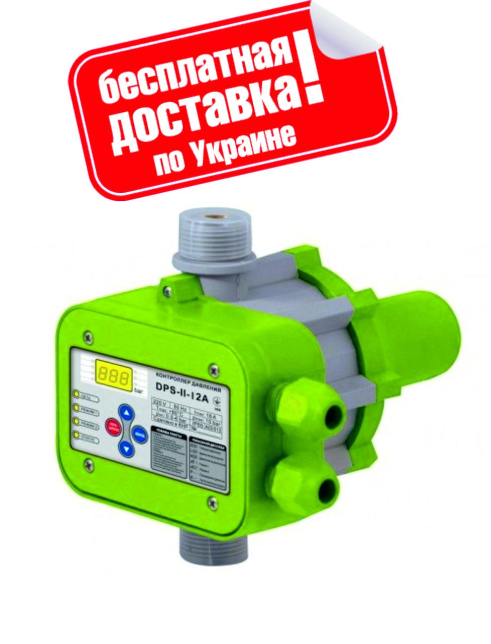 Контроллер давления DPS II-12 A