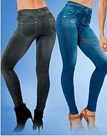 Слим джеггинсы лосины имитация джинсов