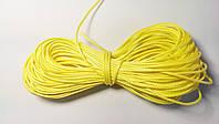 Линь для подводного ружья Kalkan Dyneeama 2 мм; жёлтый