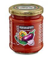 Соус томатный с садовыми овощами Casa Rinaldi 190г
