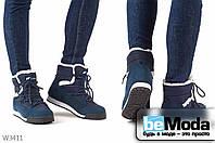 Удобные женские сапоги на искусственном меху Meideli Navy оригинального фасона с необычной шнуровкой  синие