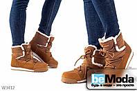 Удобные женские сапоги на искусственном меху  Meideli Brown оригинального фасона с необычной шнуровкой бежевые