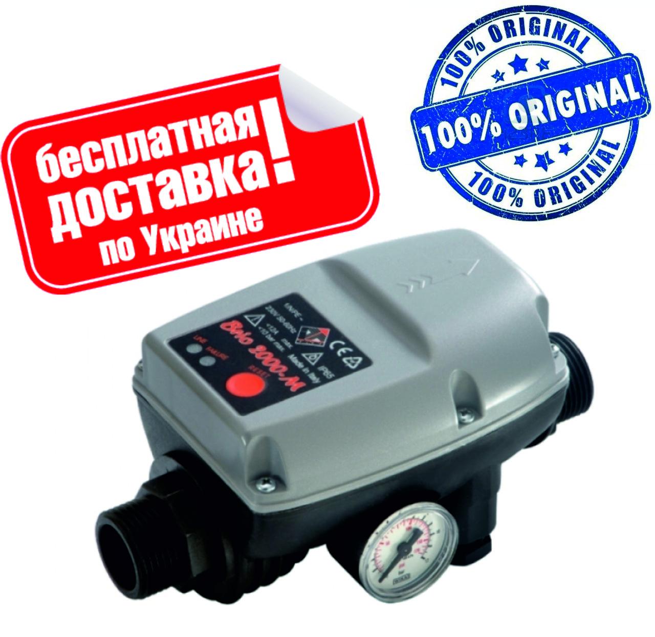 """Реле давления с защитой от сухого хода Brio 2000 МТ (оригинал) - Интернет-магазин """"Water-Pomp"""" в Днепре"""