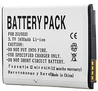 Аккумулятор PowerPlant Blackberry J-S1 (9320, 9220)