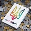 """Обложка для паспорта """"Герб"""", фото 3"""