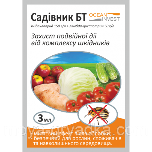 Садiвник 3 мл, інс.жук