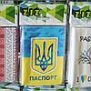 """Обложка для паспорта """"Камуфляж флаг"""", фото 2"""