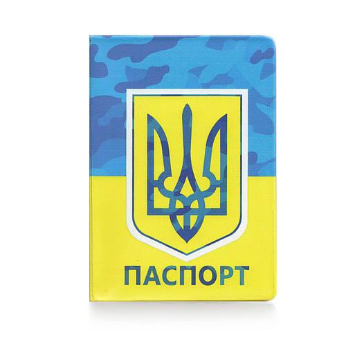 """Обложка для паспорта """"Камуфляж флаг"""""""