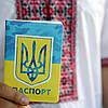"""Обложка для паспорта """"Камуфляж флаг"""", фото 4"""