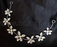 Веночек - диадема со стразами и цветами (свадебная диадема)