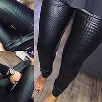 Модные женские лосины под кожу